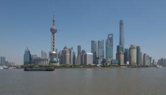 Skyline de Shanghái