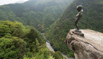 Peeing Boy en el Valle de Iya