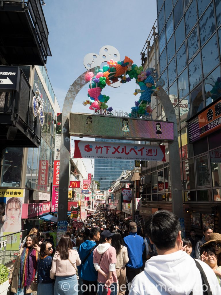 Calle Takeshita durante la Golden Week