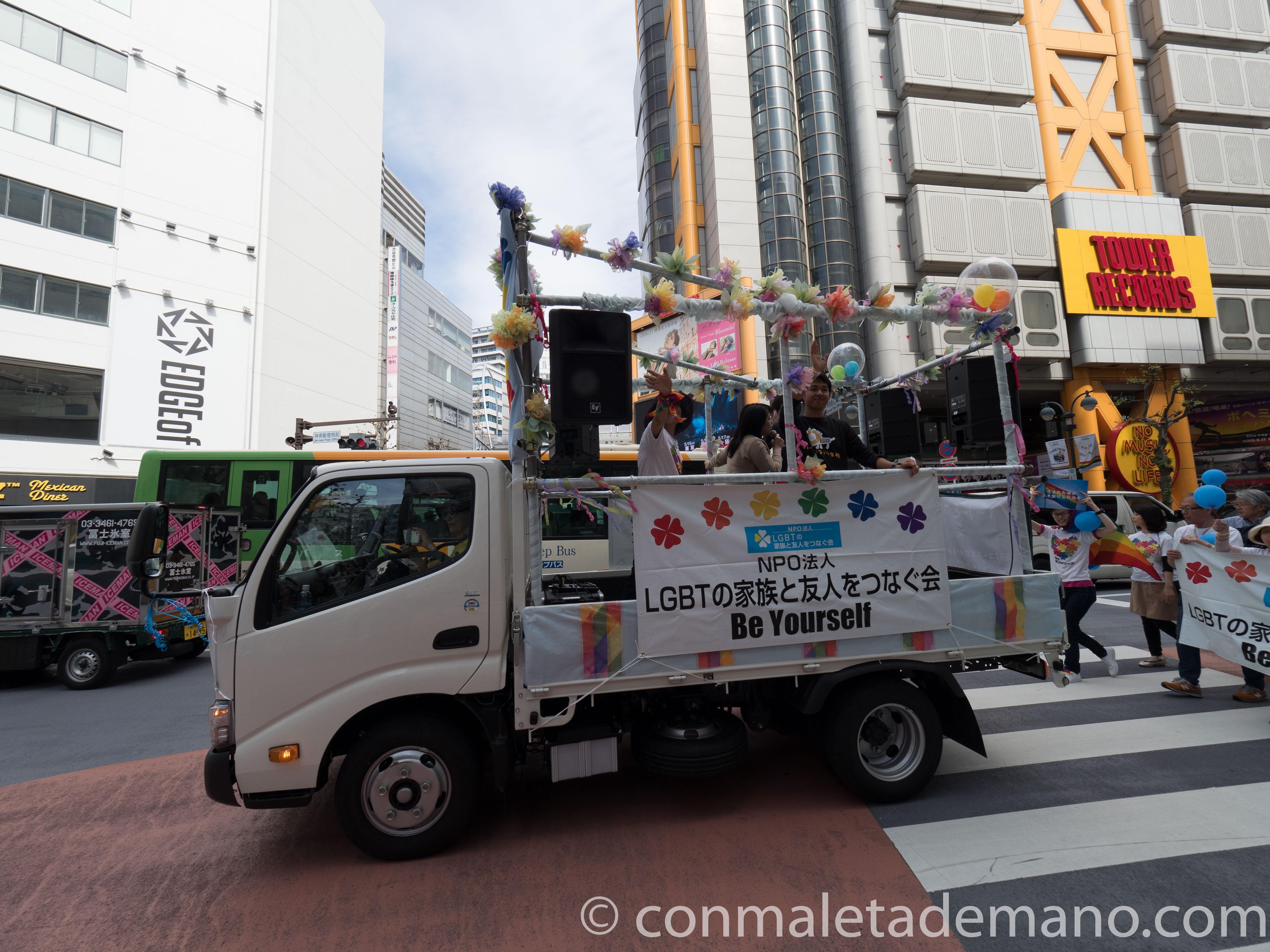 Desfile del Orgullo Gay en Tokyo