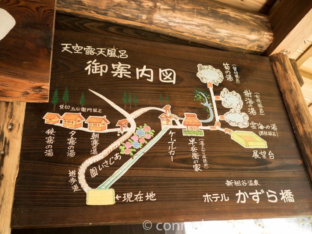 Hotel Kazurabashi. Mapa de la zona de onsen públicos exteriores