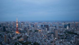Vistas desde el Sky Deck de la Torre Mori