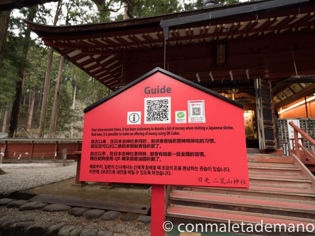 Indicaciones para donar dinero al templo utilizando un código QR