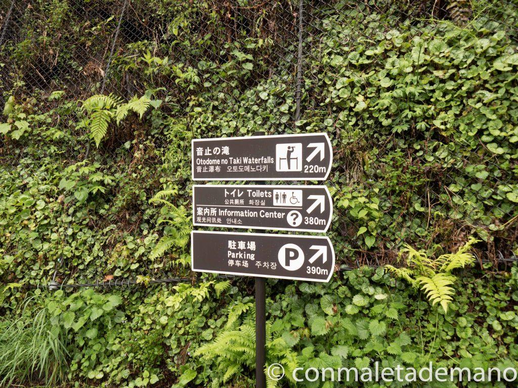 Indicación del camino para llegar a la Cascada Otodome