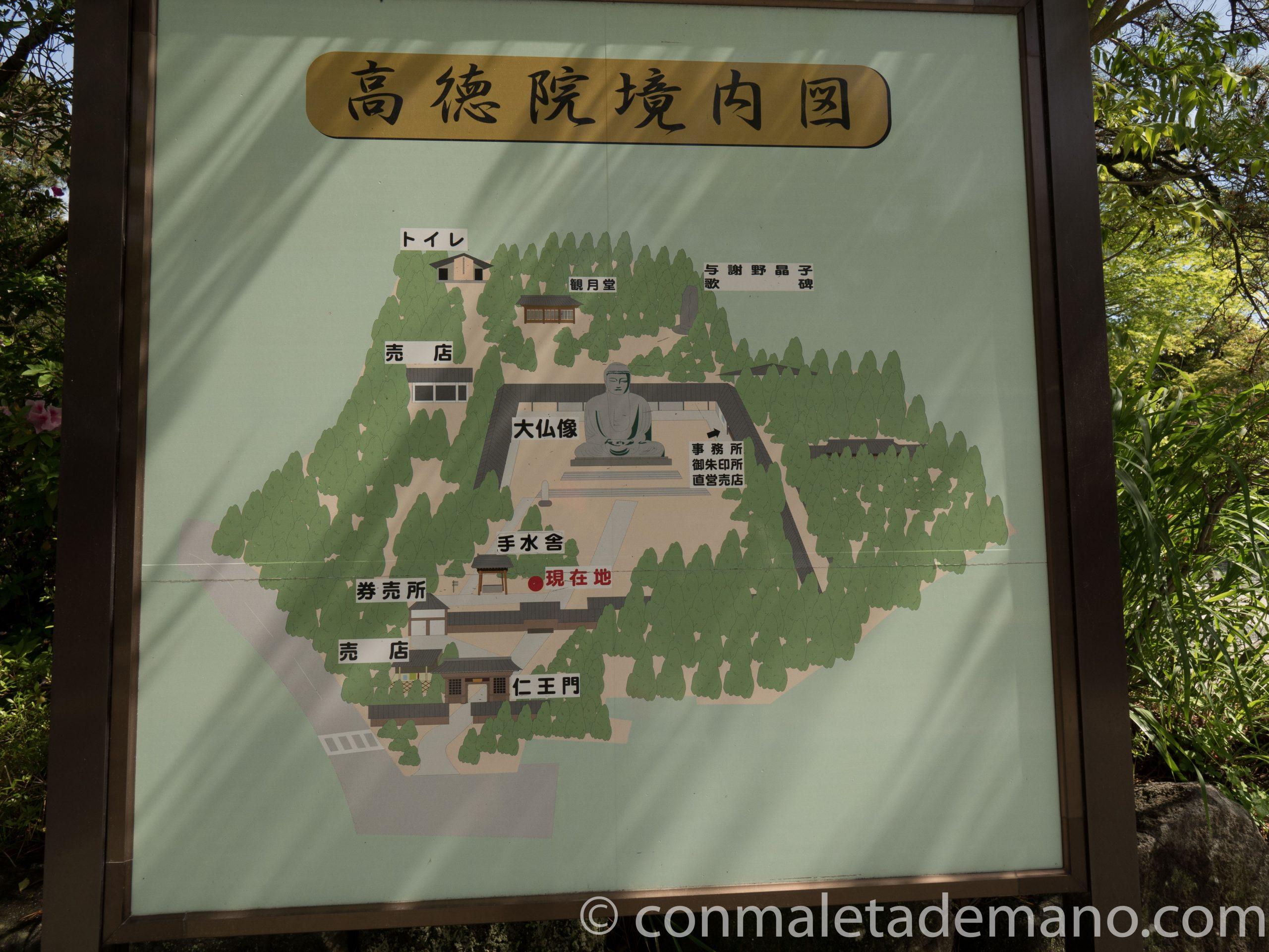 Mapa del recinto del Gran Buda de Kamakura