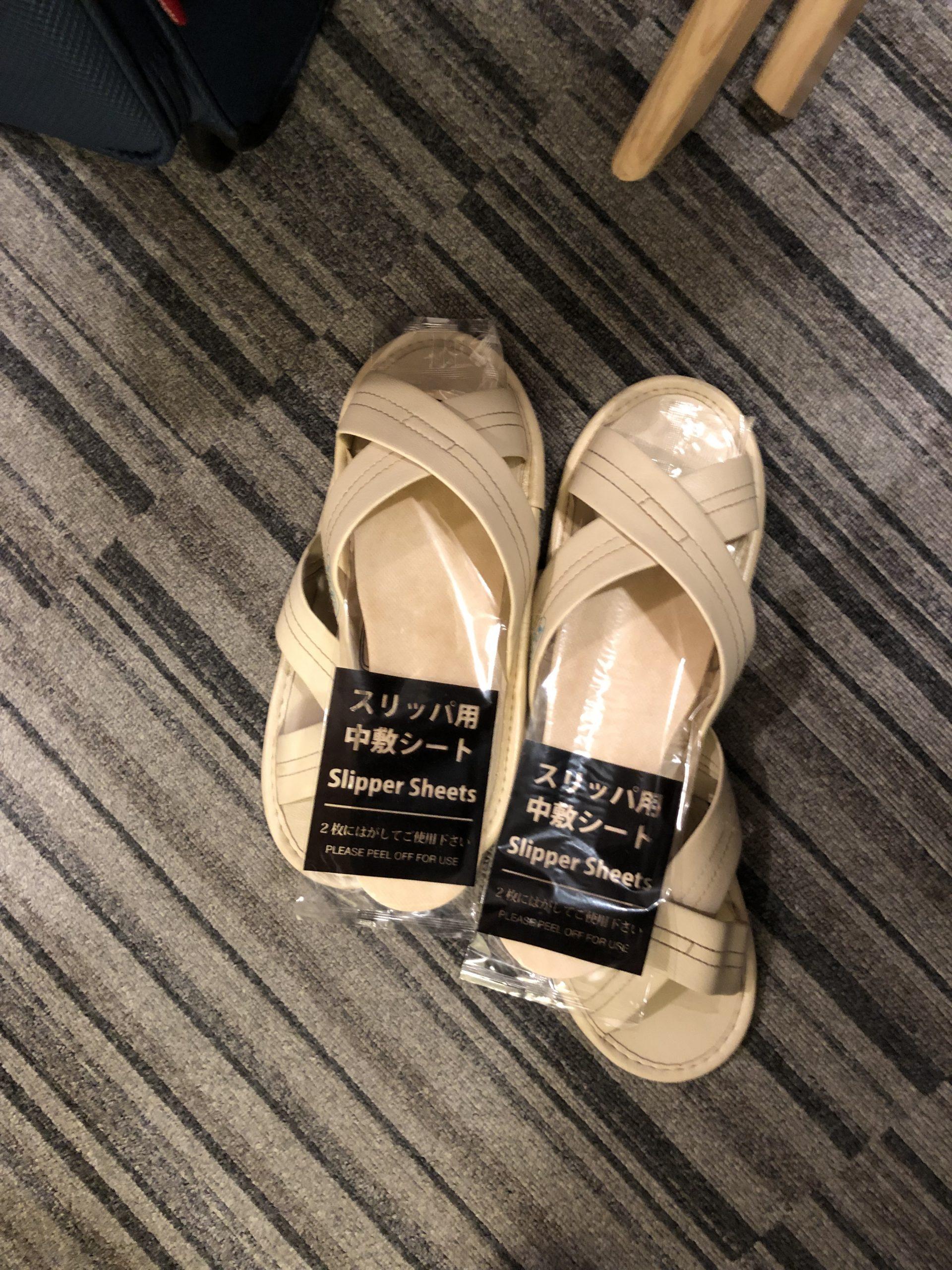 Zapatillas de cortesía