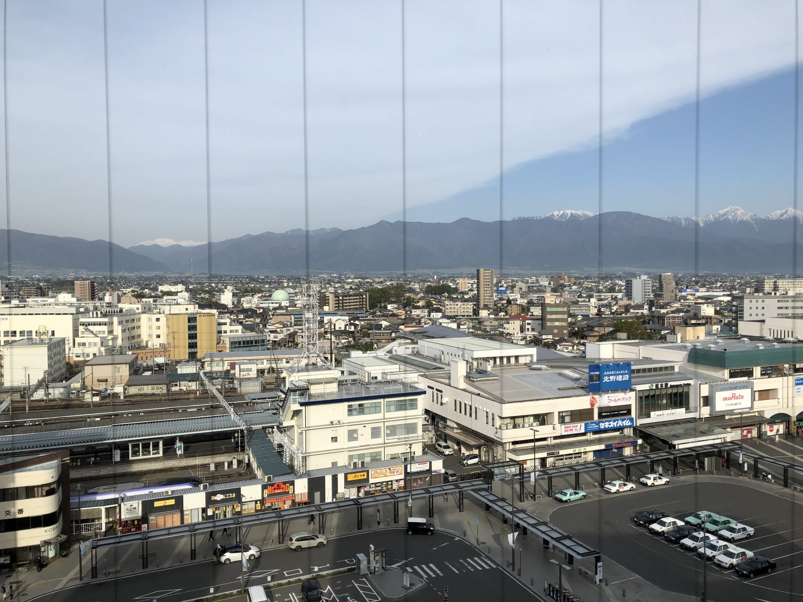 Vistas desde el restaurante del Premier Hotel Cabin Matsumoto