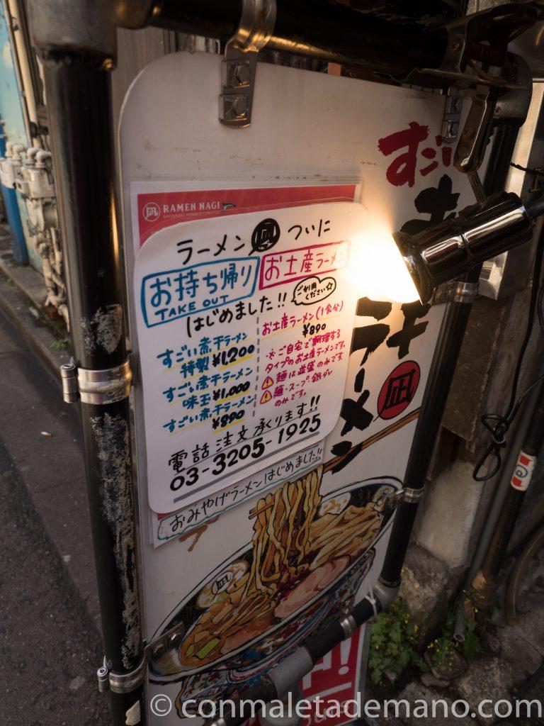 Cartel del Ramen Nagi, en Shinjuku