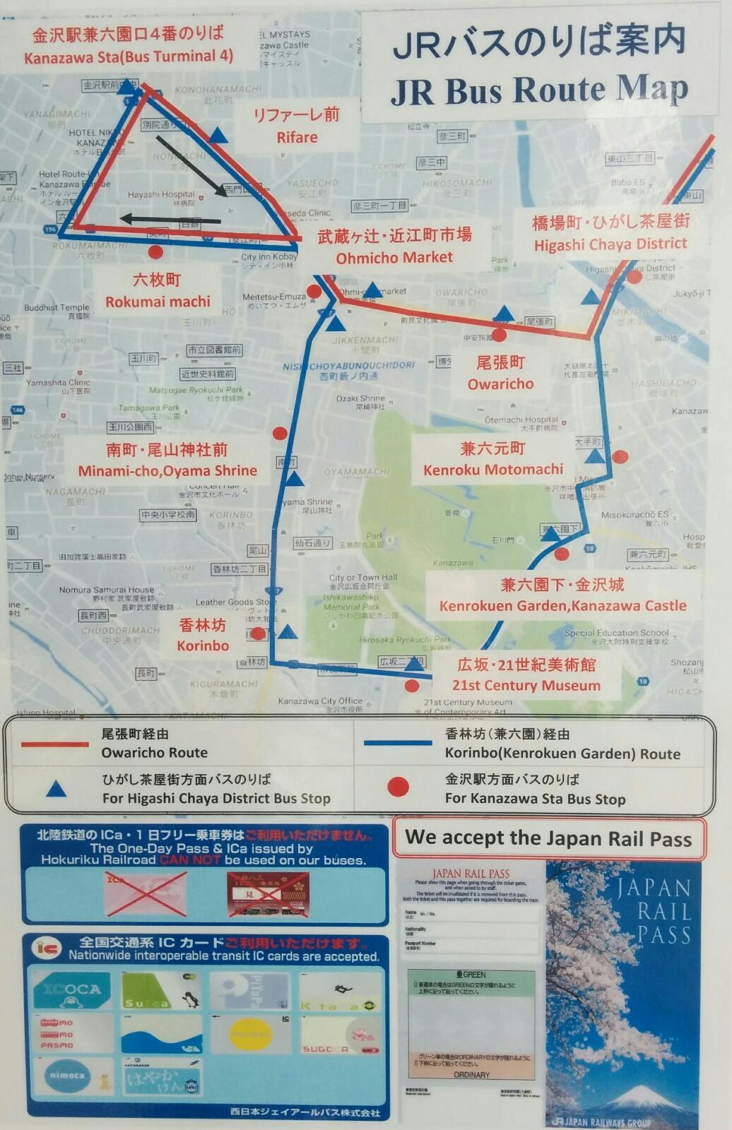 Mapa del recorrido del autobús JR