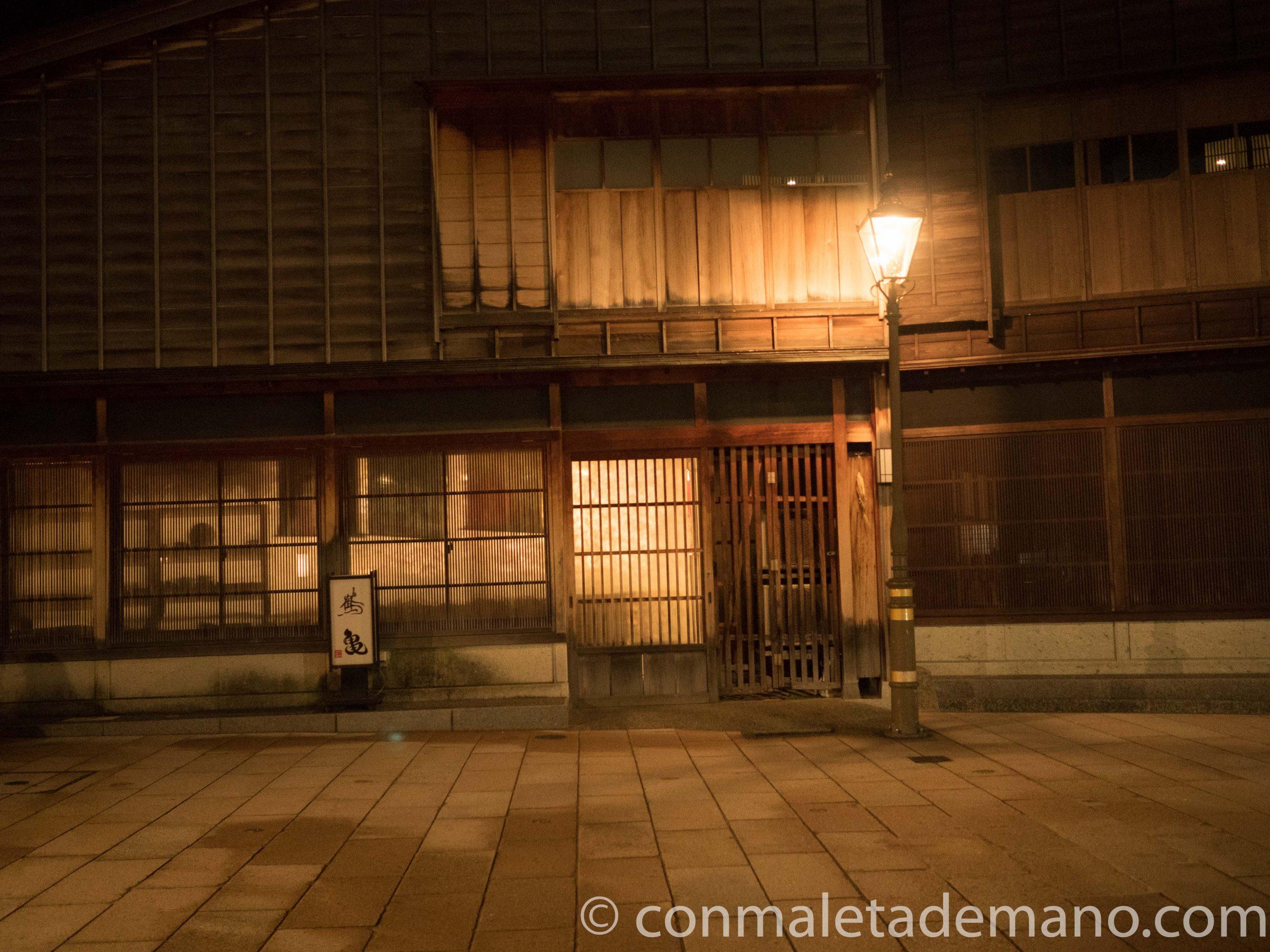 Barrio de Geishas de Higashi Chaya