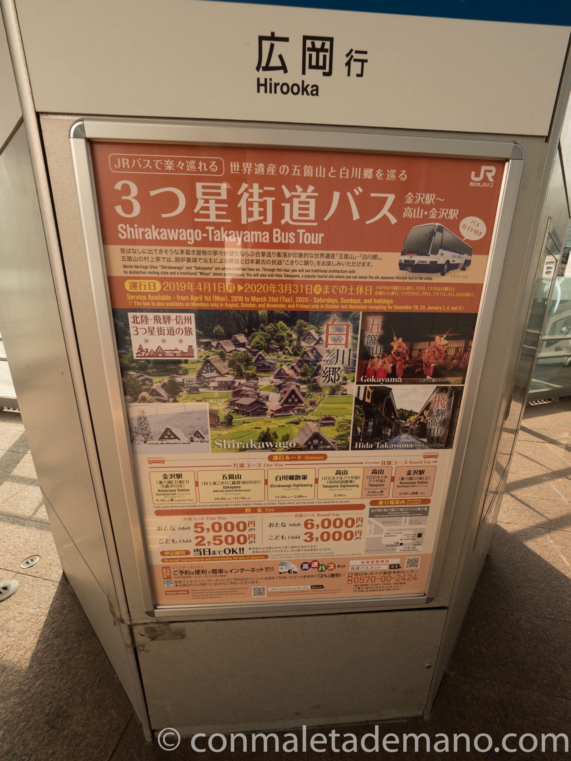Dársena de salida del autobús de Kanazawa a Shirakawago