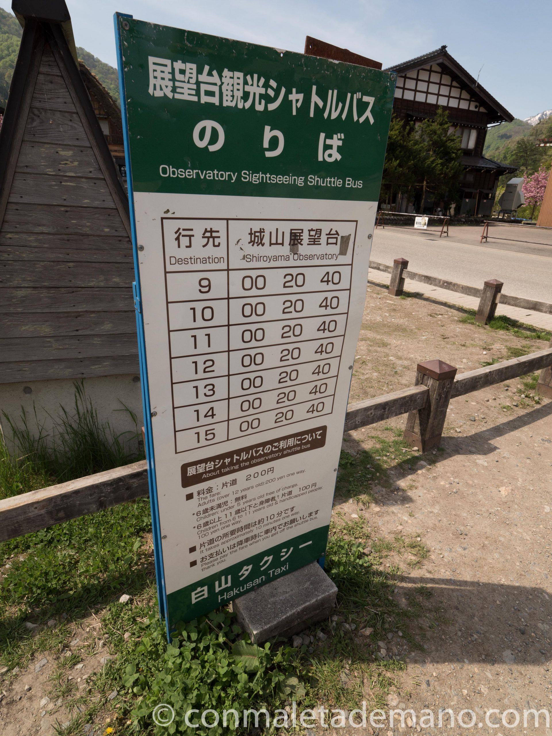 Horarios del autobús de subida al mirador de Shiroyama