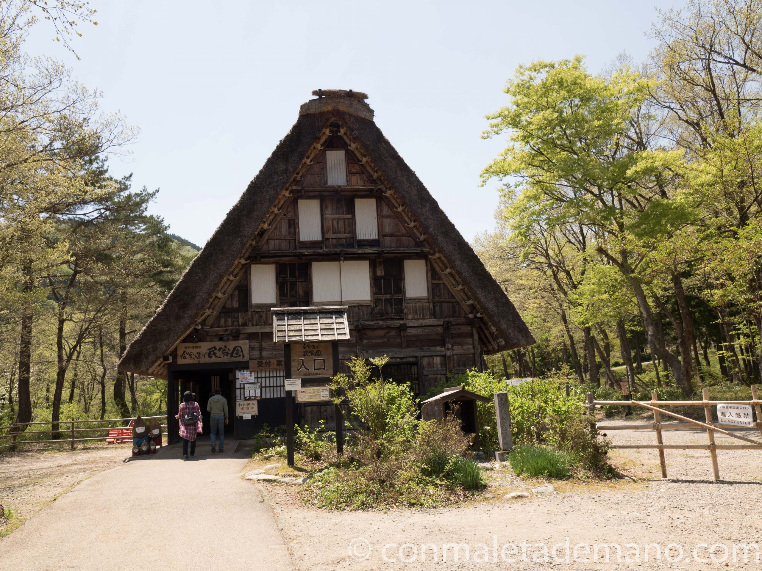 Museo Gassho Zukuri