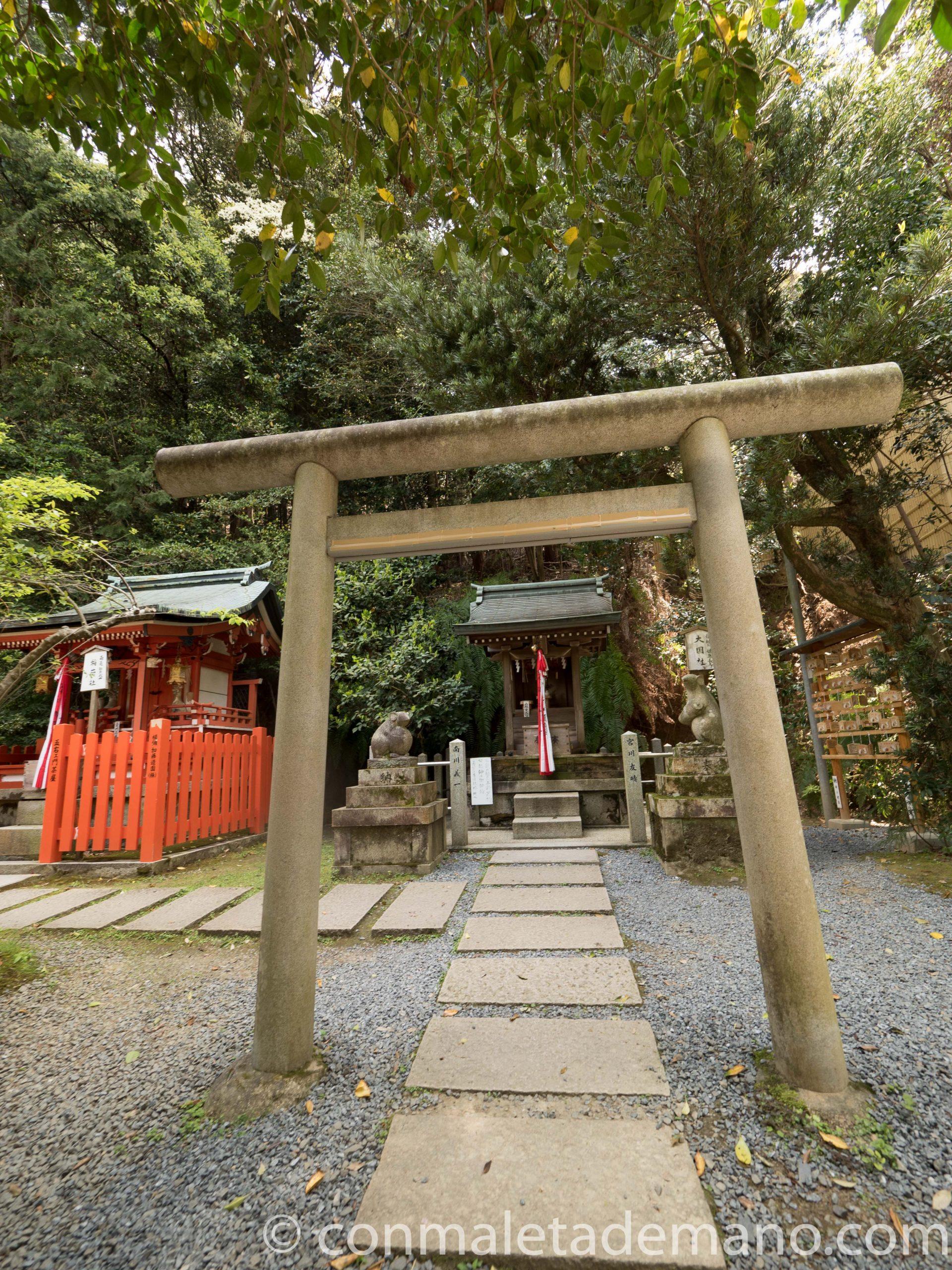 Santuario Otoyo, en Kioto