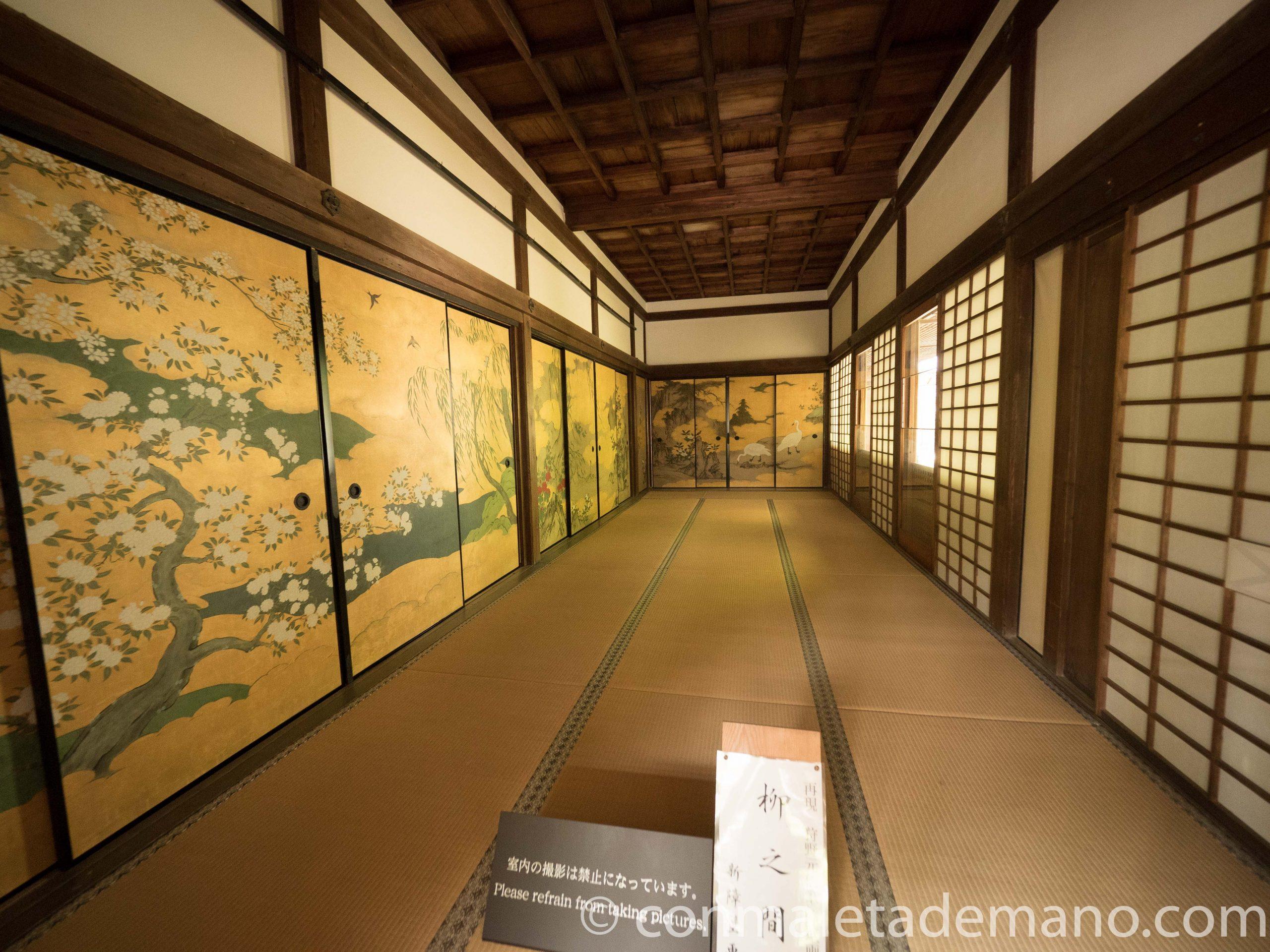 Estancia del Hojo, en el Nanzen-ji