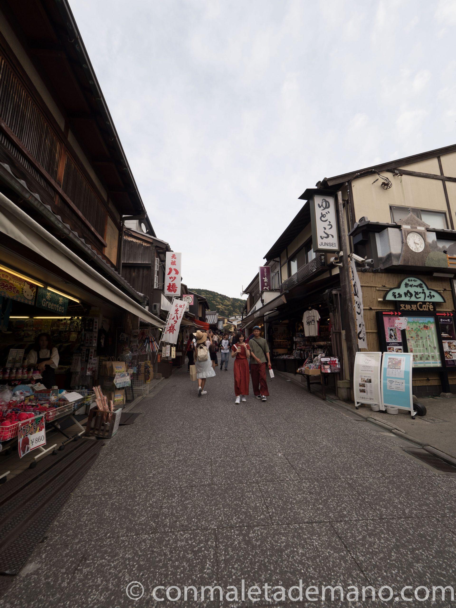 Barrio de Higashiyama, en Kioto