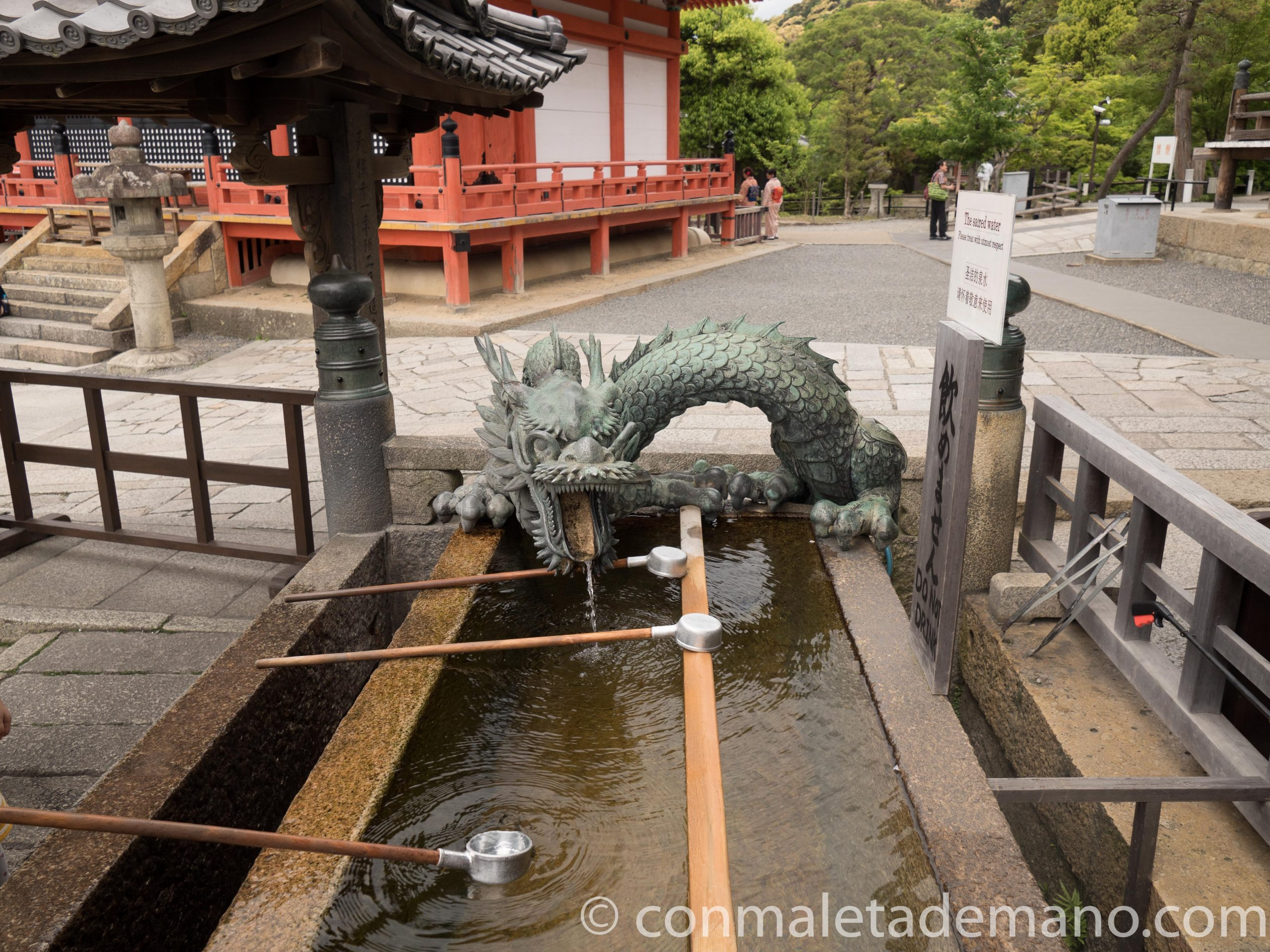 Fuente del Dragón Seiryu, en el Templo Kiyomizudera