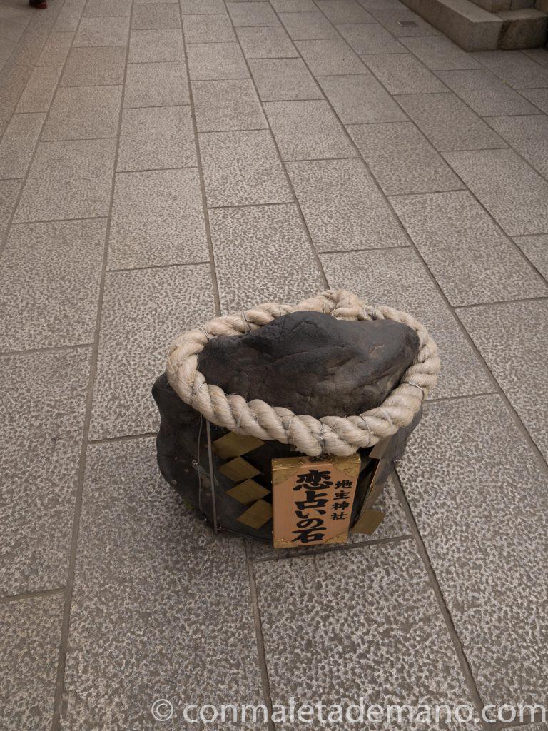 Piedra del alma gemela, en el Templo Kiyomizudera