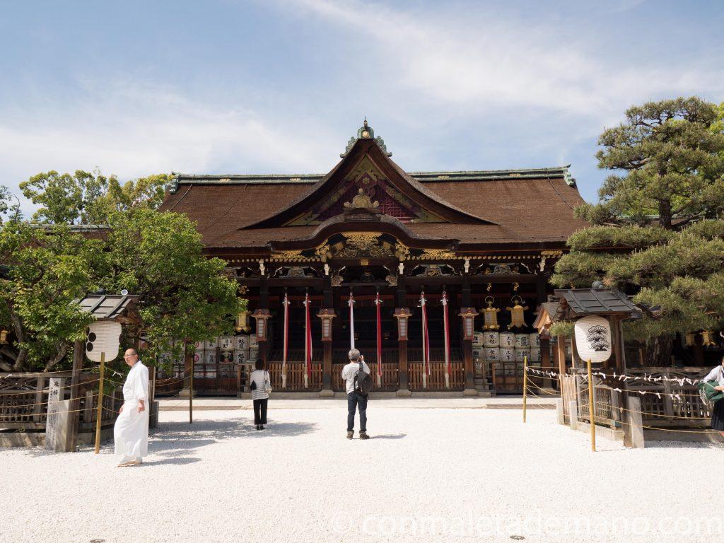 Santuario Kitano Tenmangu, en Kioto, Japón