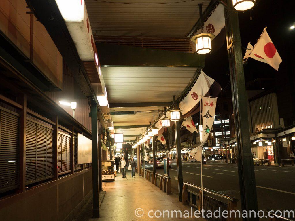 Barrio de Gion, en Kioto, Japón