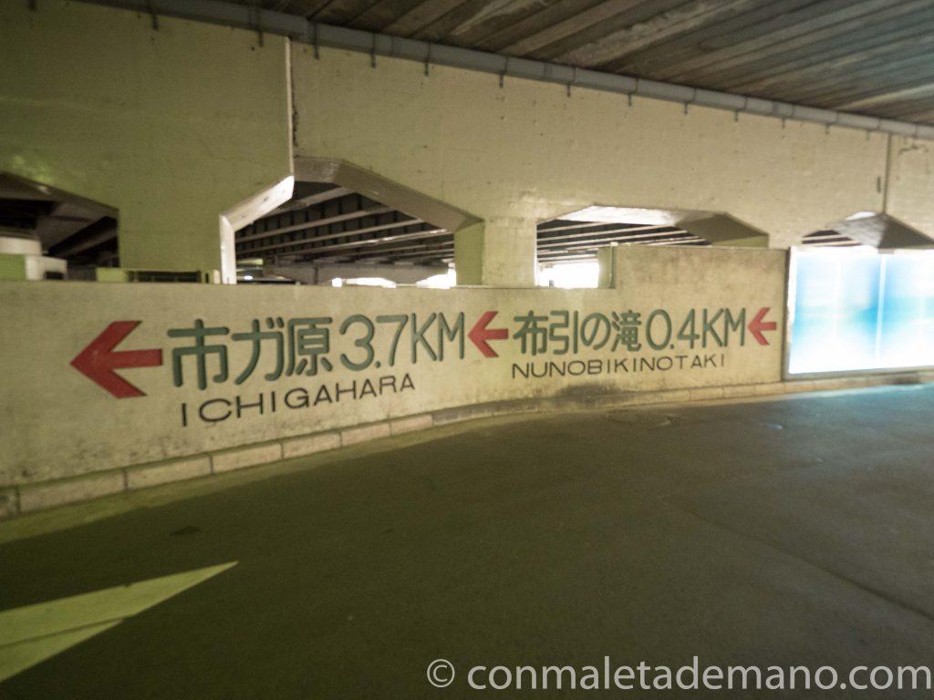 Indicaciones para ir desde la estación JR a Nunobiki, en Kobe